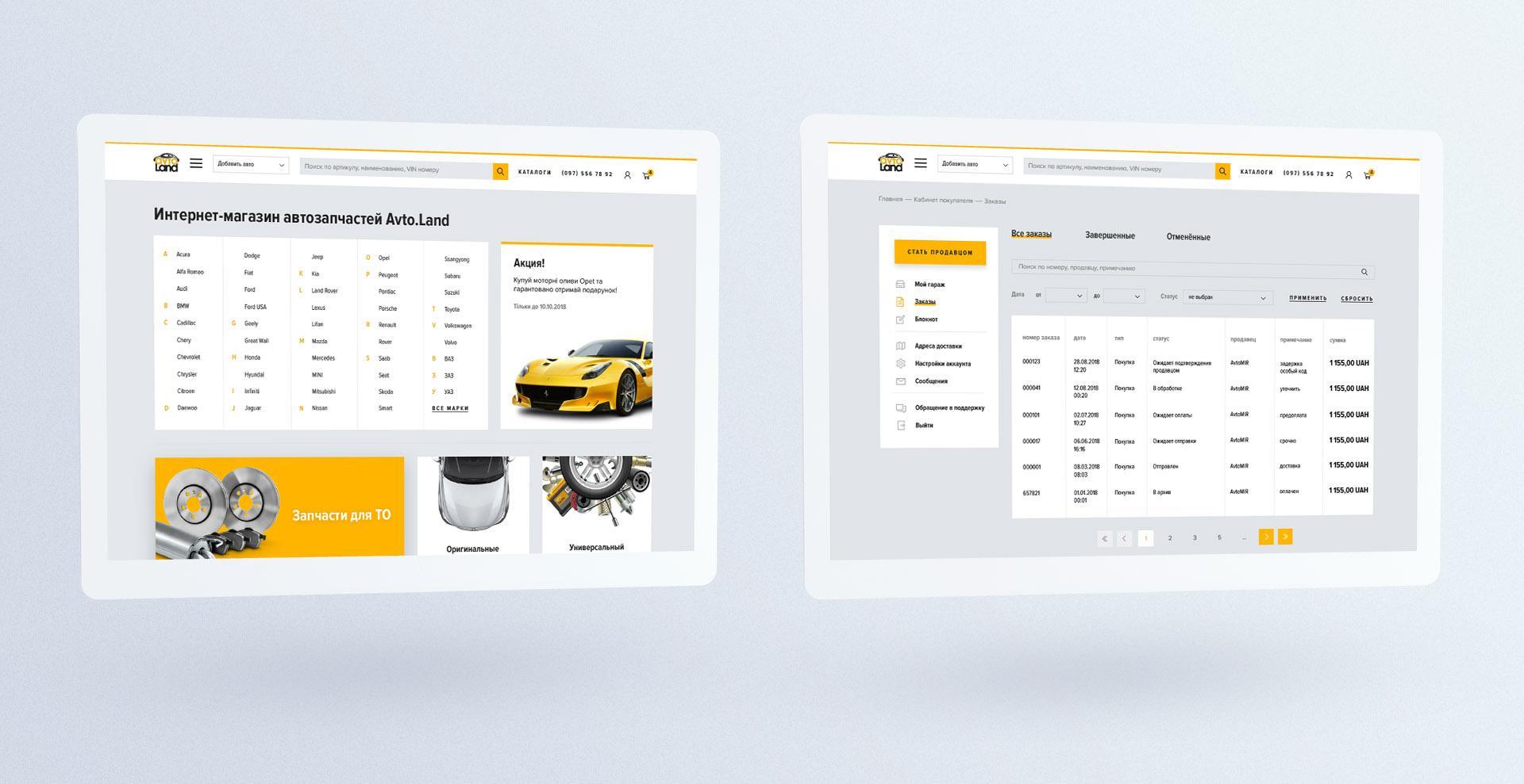 Car Portal Design Examples