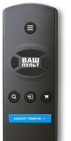 pulti-remote-details