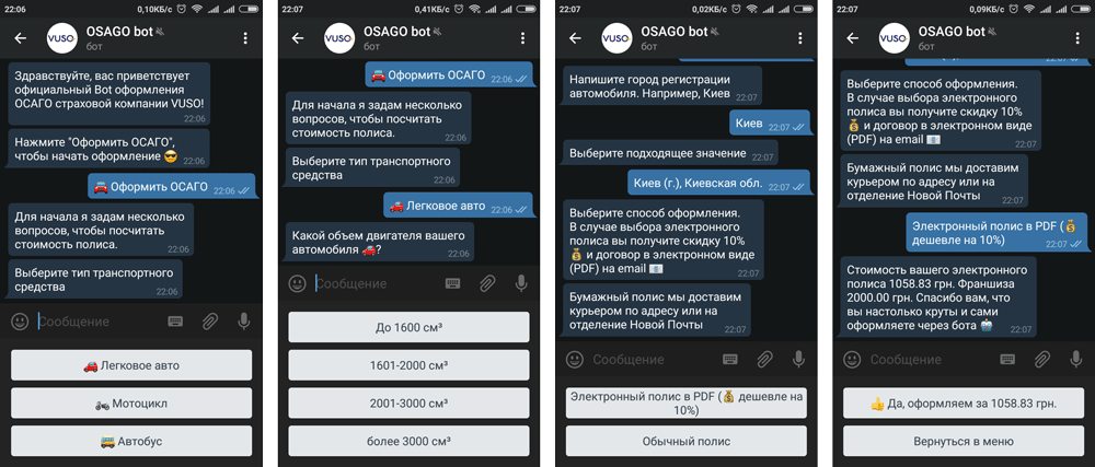 Osago Bot Telegram Mobile