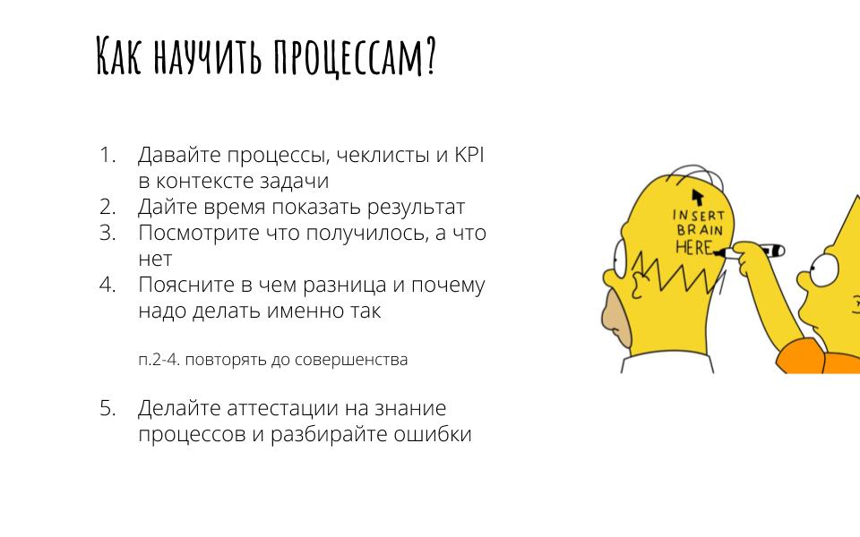 Процессы управления проектами  как делать проекты прибыльными и в срок. (18)