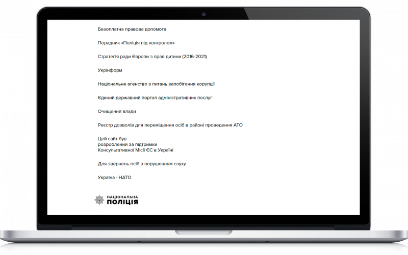MacBook-Pro-mockup1